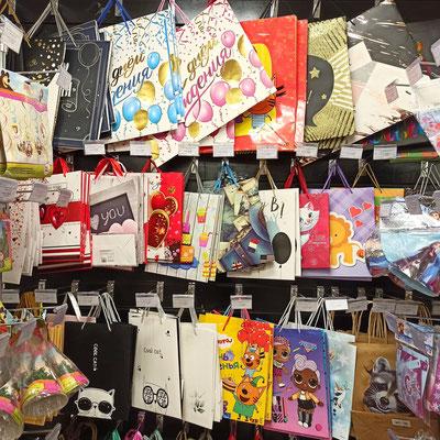 Пакеты и сумки для подарков в магазине Волшебник на Сахарова