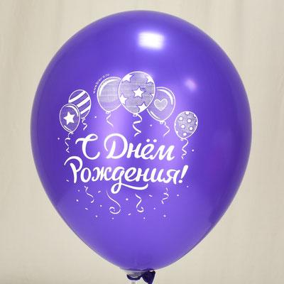 """Воздушные шары с рисунком """"Поздравления с Днём Рождения"""" купить в Казани"""