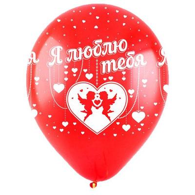 Воздушные шары на День всех влюблённых с рисунком Люблю, размер 12 дюймов #8122018 купить в Казани
