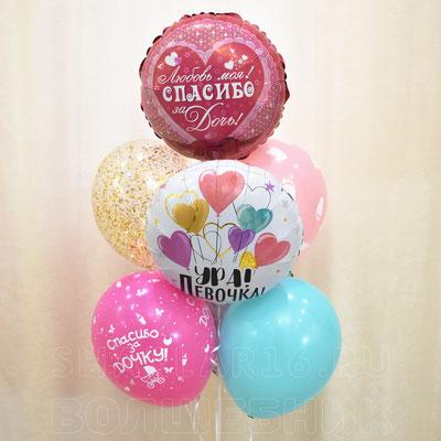 Букет гелиевых шаров на выписку на выписку. Для девочки - купить в Казани