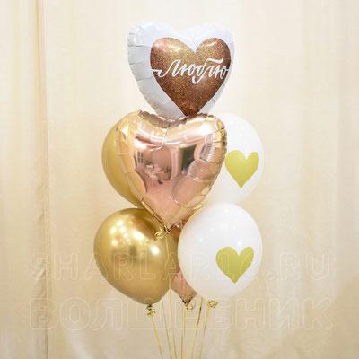 Букет шаров с гелием на тему Любовь - купить в Казани
