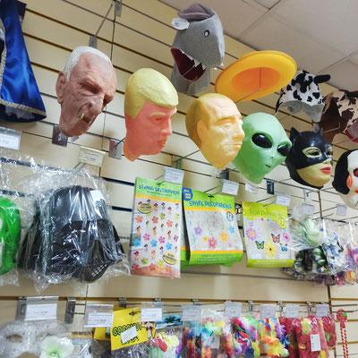 Маски в магазине Волшебник на Восстания