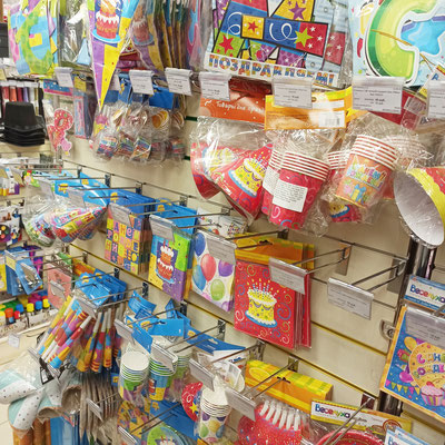 Товары для праздника в магазине Волшебник на Сахарова
