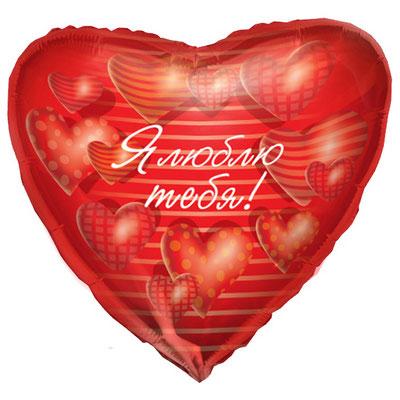 Воздушный шар на 14 февраля, размер 18 дюймов, с рисунком Любовь Сердца красные объёмные #70805 купить в Казани