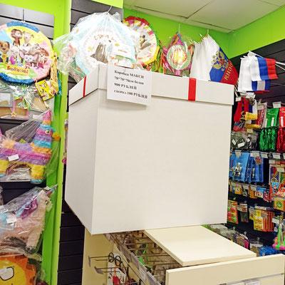 Белые коробки размером 70 х 70 х 70 см в магазине Волшебник на Восстания