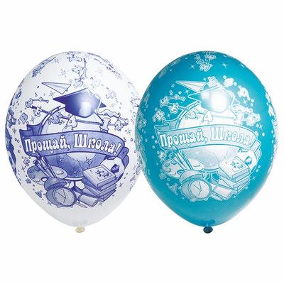 Воздушные шары на выпускной с рисунком Прощай школа!, размер 14 дюймов #1103-1475 купить в Казани