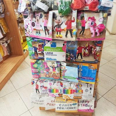 Фольгированные фигуры для надувания гелием в магазине Волшебник на Копылова