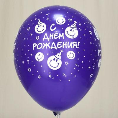 """Воздушные шары с рисунком """"Смайлы с Днём Рождения"""" купить в Казани"""
