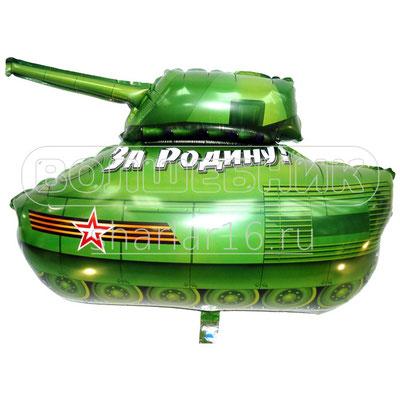 Фигура фольгированная на День Победы 9 мая - Танк Патриот За Родину #911511 купить в Казани
