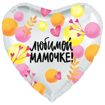 Воздушный шар на Женский день 8 марта , размер 18 дюймов, Любимой мамочке Весенние веточки #753453 купить в Казани