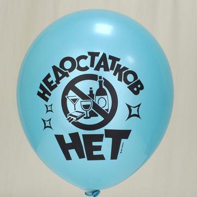 """Воздушные шары с рисунком """"Настоящему мужчине"""" купить в Казани"""
