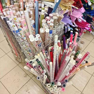 Бумага для упаковки подарков в магазине Волшебник на Сахарова