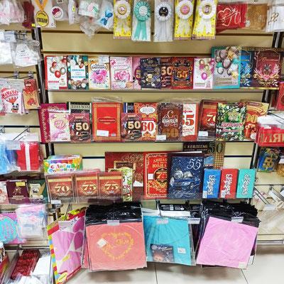 Праздничные украшения для юбилея в магазине Волшебник на Восстания