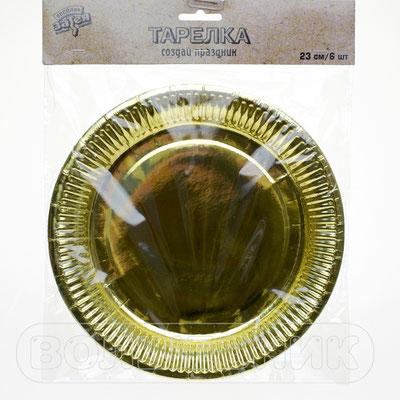 Тарелки праздничные Золото, бумага, 23 см, 6 шт. - купить в Казани