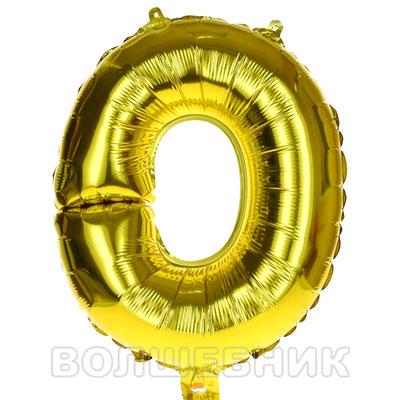 Мини буква О, золото, высота 41 см, купить в Казани