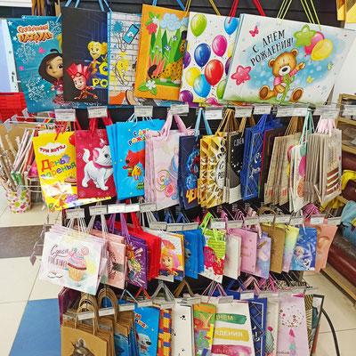 Пакеты для подарков в магазине Волшебник на Ямашева