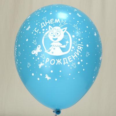 """Воздушные шары с рисунком """"Три кота С Днём Рождения"""" купить в Казани"""