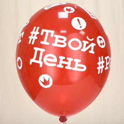 """Воздушные шары с рисунком """"Хештеги"""" купить в Казани"""