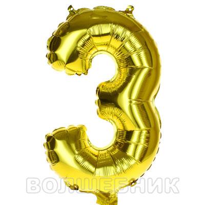 Мини цифра 3, золото, высота 32 см, купить в Казани