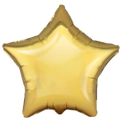 Фольгированные шары золотого цвета - купить в Казани