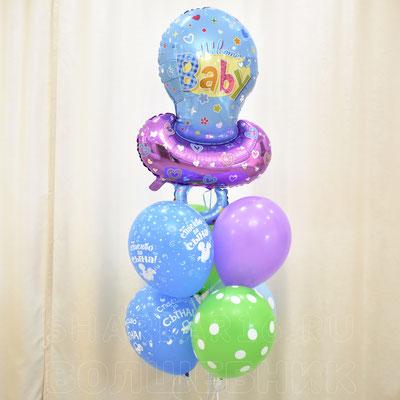 Букет гелиевых шаров с фигурой соски на выписку. Для мальчика - купить в Казани