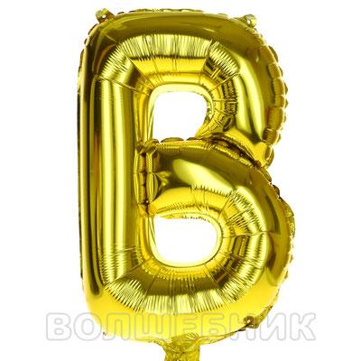 Мини буква В, золото, высота 41 см, купить в Казани