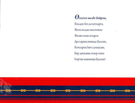 5-09-0120 Открытки Котлыйбыз Корабль, 10 шт. #61620. Оптовая цена за 10 шт.: 59 руб.