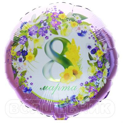 Воздушный шар на Женский день 8 марта , размер 18 дюймов, С 8 марта цветы #1202-2754 купить в Казани