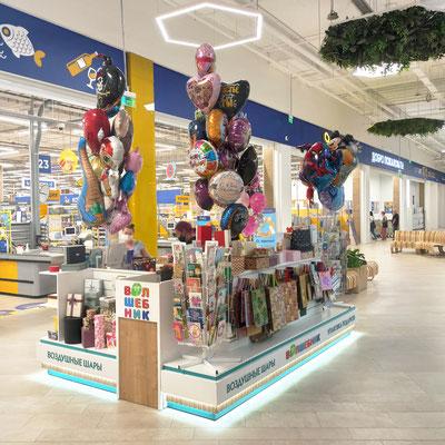 Воздушные шары и упаковка подарков в КазаньМолл (Казань, Павлюхина, 91)