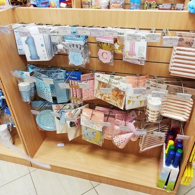 Первый день рождения - годик, годовасие - украшения в магазине Волшебник на Копылова