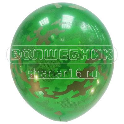 Воздушные шары на День Защитника отечества с рисунком Милитари, размер 12 дюймов #6044343 купить в Казани