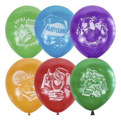 Воздушные шары на выпускной с рисунком Выпускник, размер 12 дюймов #6040840 купить в Казани