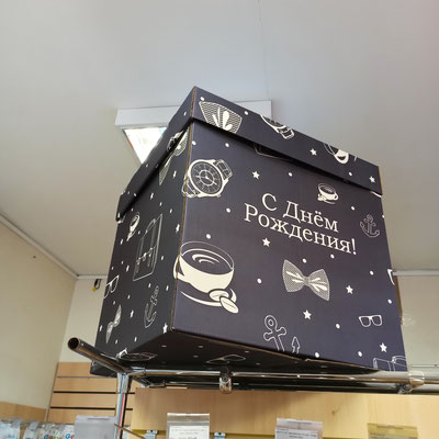 Коробки размером 60 х 60 х 60 см с принтом в магазине Волшебник на Восстания