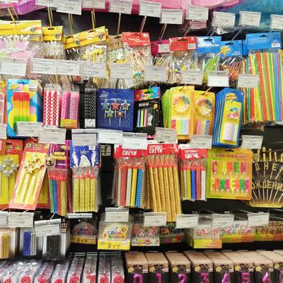 Тортовые свечи в магазине Волшебник на Копылова