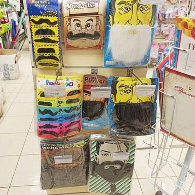 Накладные бороды и усы в магазине Волшебник на Сахарова