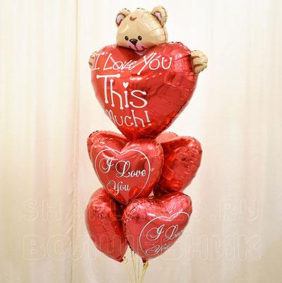 Букет из гелиевых шаров на День всех влюблённых 14 февраля - купить в Казани