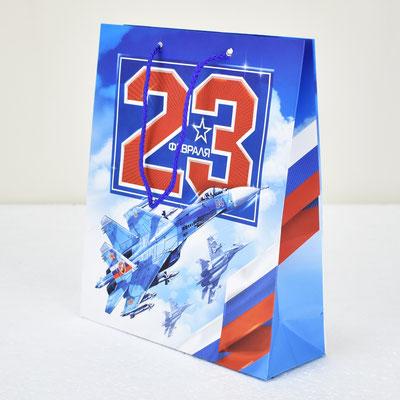 Пакет для подарка 23 февраля 23*27*8 см #2557310 - купить в Казани