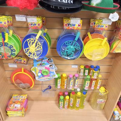 Мыльные пузыри в магазине Волшебник на Копылова