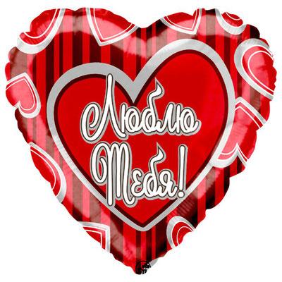Воздушный шар на День Валентина, размер 18 дюймов, с рисунком Люблю тебя Безумные сердца #216032 купить в Казани