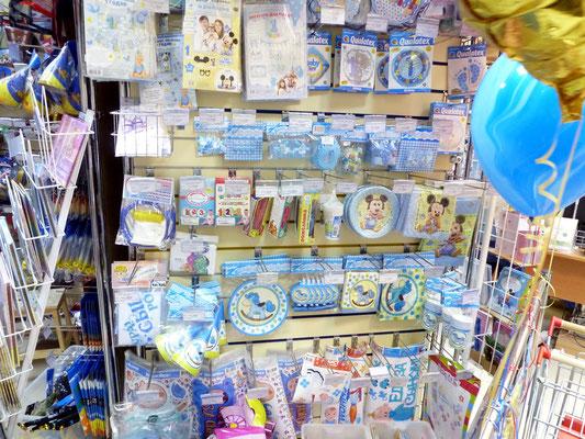 Товары для выписки новорожденных из роддома