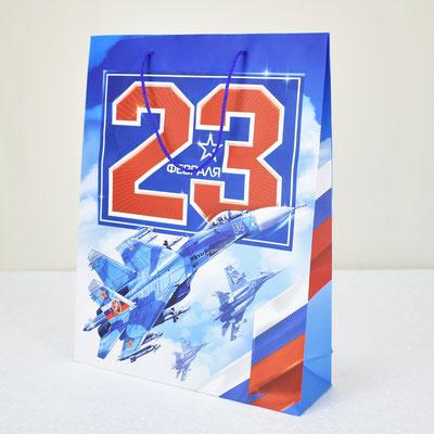 Пакет для подарка 23 февраля 31*40*9 см #2578139 - купить в Казани