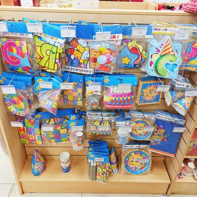 Товары для праздника в магазине Волшебник на Ямашева