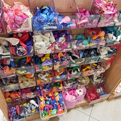 Воздушные шары для надувания гелием в магазине Волшебник на Копылова