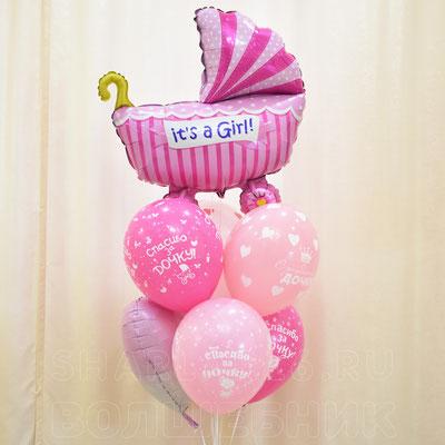 Букет гелиевых шаров с фигурой коляски на выписку. Для девочки - купить в Казани