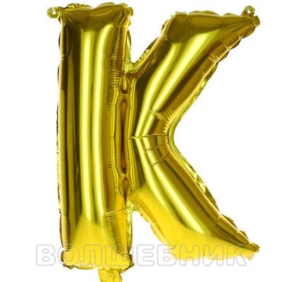 Мини буква К, золото, высота 41 см, купить в Казани