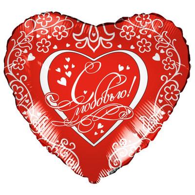 Воздушный шар на 14 февраля, размер 18 дюймов, с рисунком С любовью Узоры #750230 купить в Казани