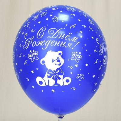 """Воздушные шары с рисунком """"С Днём Рождения Мишка"""" купить в Казани"""