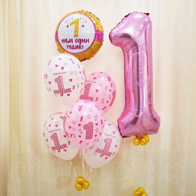 Букет шариков с гелием и цифры на первый день рождения для девочки - купить в Казани