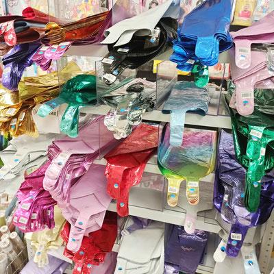 Фольгированные шары без рисунка, для надувания гелием в магазине Волшебник на Сахарова