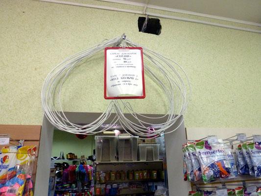 Проволочные каркасы для фигур из воздушных шаров